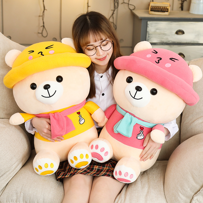 可爱小熊毛绒玩具大号抱抱熊公仔儿童玩偶布娃娃抱枕女孩生日礼物