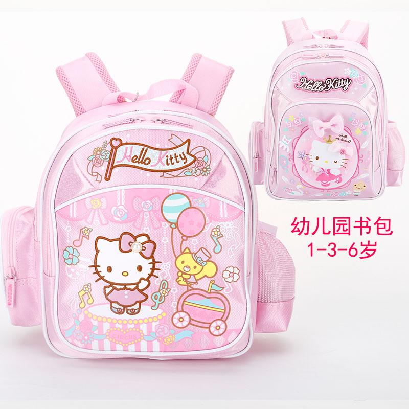 凯蒂猫可爱幼儿园3岁5岁女童书包双肩包婴儿小童背包潮KT猫儿童包
