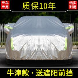 广汽传祺gs4专用车衣车罩防晒防雨防雪汽车车套隔热加厚suv盖车布