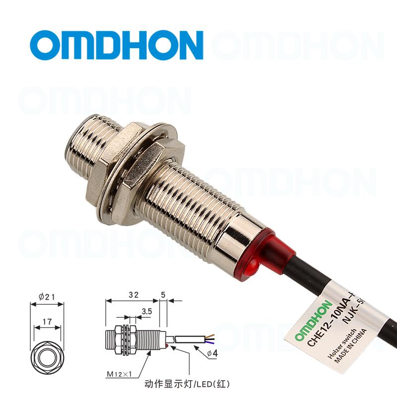 原装正品 霍尔传感器 接近开关 NJK-5002C NPN三线常开送磁铁M12