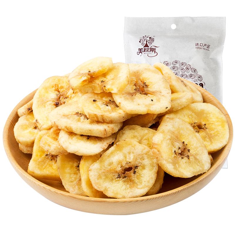 菲律宾香蕉片干140g