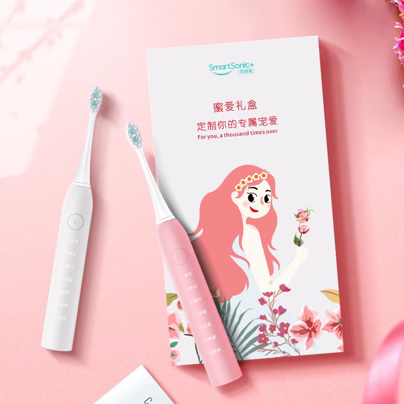 同同家电动牙刷情侣套装2支充电式自动声波软毛刷 生日礼物送女友