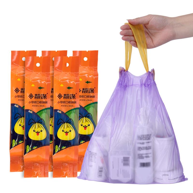靓涤手提式加厚收口垃圾袋彩色小号迷你家用收纳一次性方便袋批发