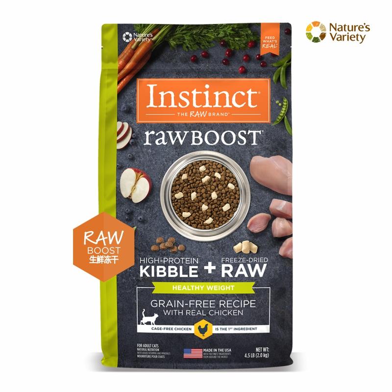Instinct百利原食生鲜理想体态生鲜鸡肉天然全猫粮4.5磅控制体重优惠券
