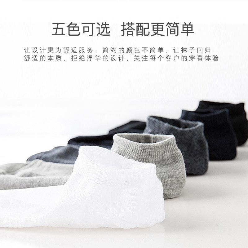 南极人袜子男中筒棉袜黑防臭长短袜秋季运动男袜加厚隐形船袜冬季