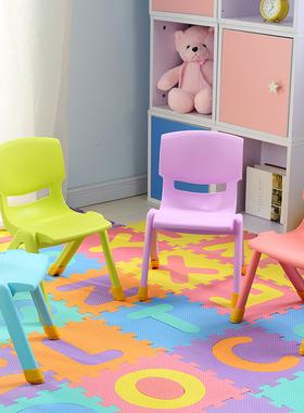 30cm儿童椅子加厚玫红色/天蓝色/淡紫色/青绿色幼儿园中班椅4-7岁