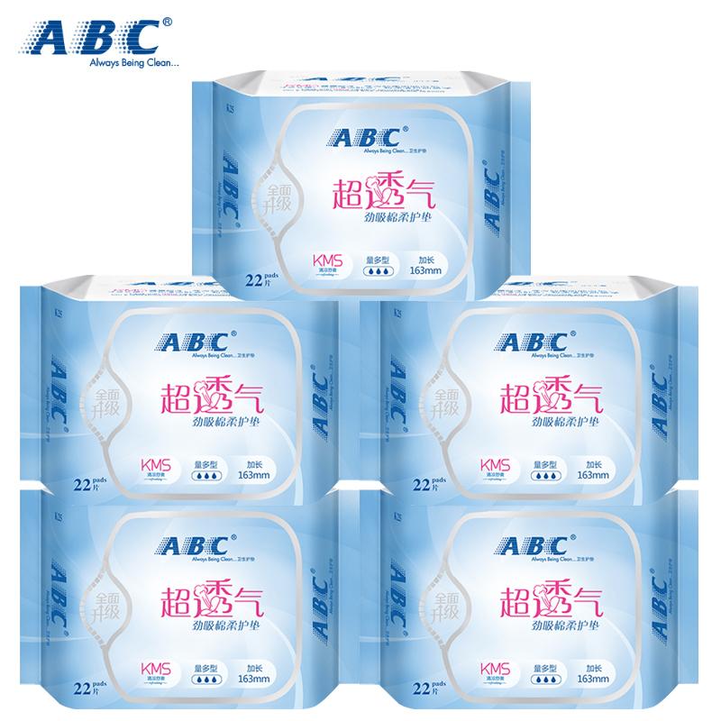 ABC衛生護墊絲薄棉柔透氣表層勁量吸收組合量110片