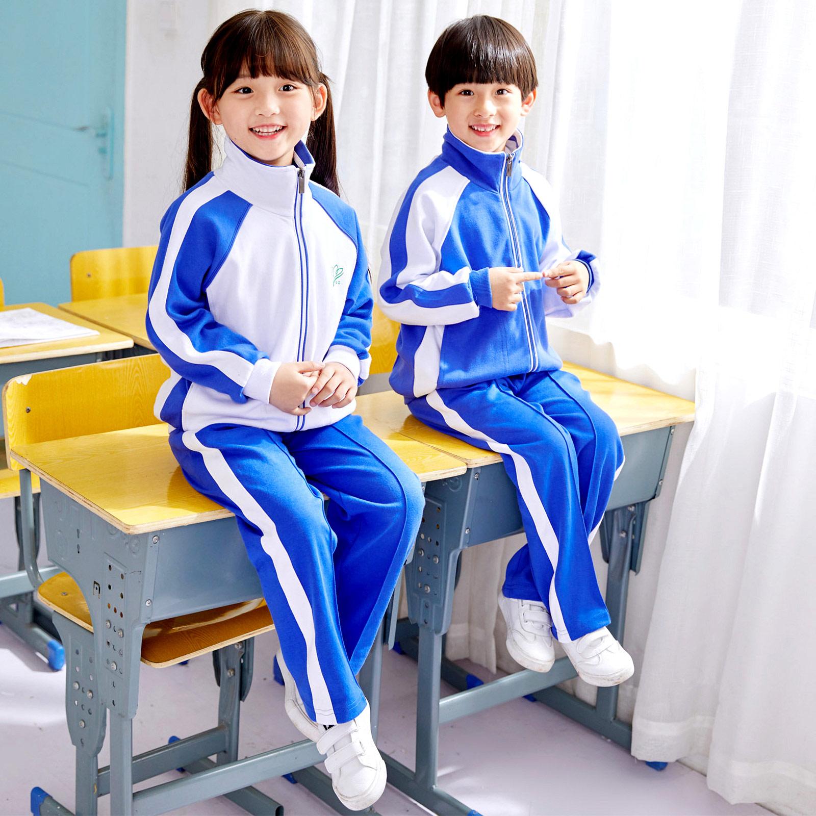 深圳校服小学生秋冬季男孩女孩长袖长裤长裤小学统一深圳校服套装