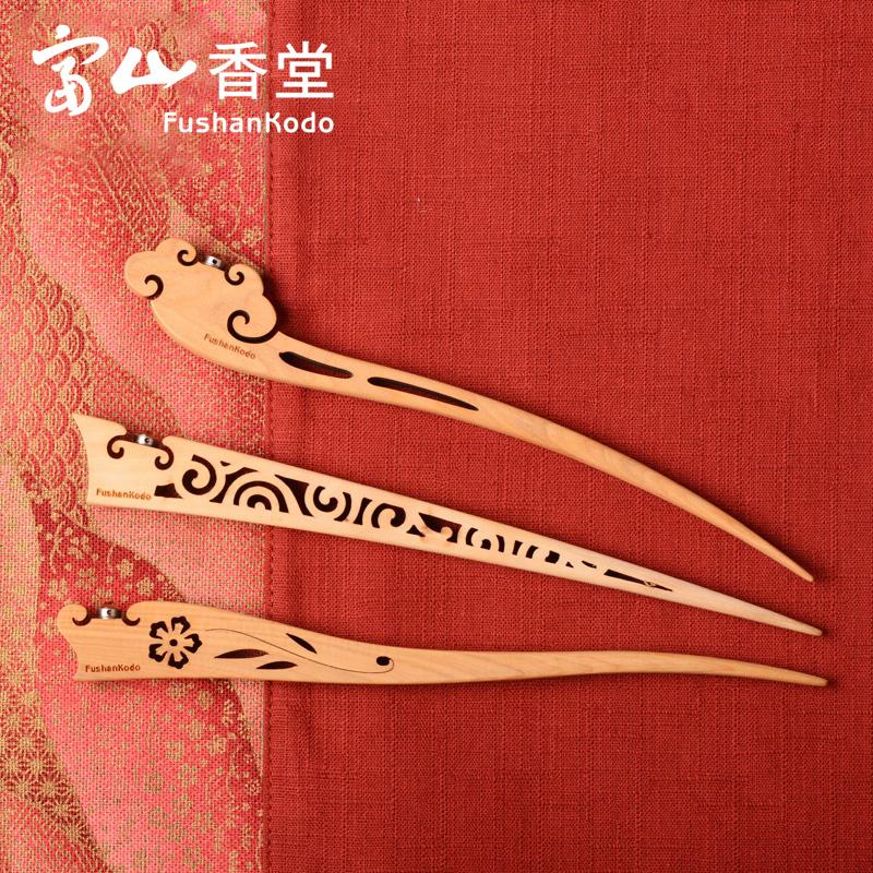 富山香堂 檀香梳子女檀木梳发簪便携家用随身澳洲老山檀精油发梳