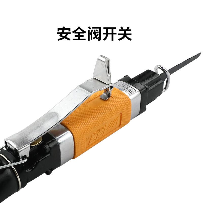 百马AF5气锉AF5A气动锉刀AF10往复锉刀气锉锯两用修边气锯打磨机