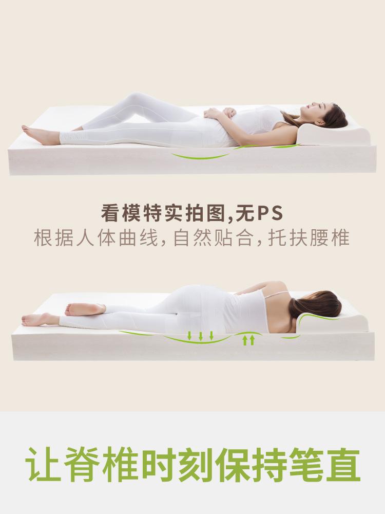 橡胶进口乳胶 5cm 米定制纯 1.5 床榻榻米 1.8m 艾可麦泰国天然乳胶床垫