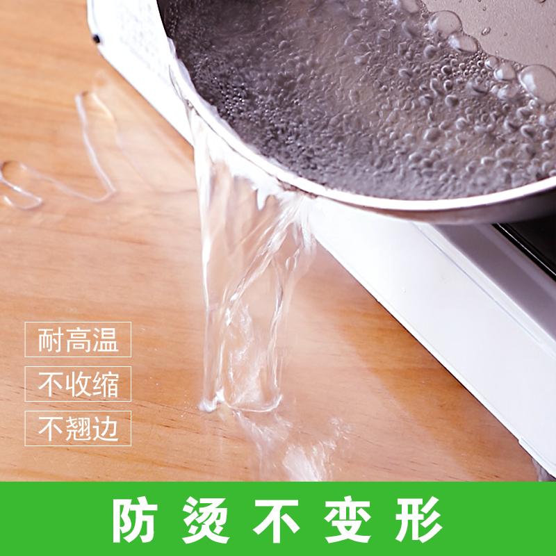 透明桌垫pvc软玻璃桌布防水防烫防油免洗塑料餐桌布茶几垫水晶板