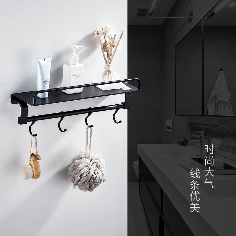 厨卫双用黑色浴室置物架卫生间免打孔双用毛巾架化妆品收纳架厨房