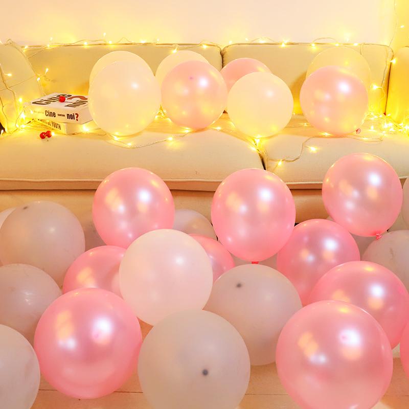 100个装加厚珠光气球装饰婚礼结婚房场景布置生日派对套装用品