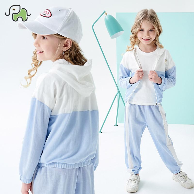 夏季男女童防晒衣运动套装薄款儿童防蚊裤艾草外套长袖开衫两件套