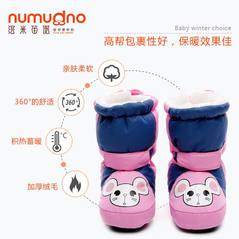 婴儿步前鞋0-6-12个月不掉男女宝宝棉鞋秋冬加绒保暖学步高帮加厚