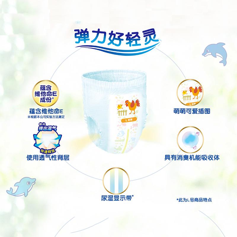 大王维E拉拉裤XXL32片小短裤男女宝通用短裤式纸尿裤舒适成长裤