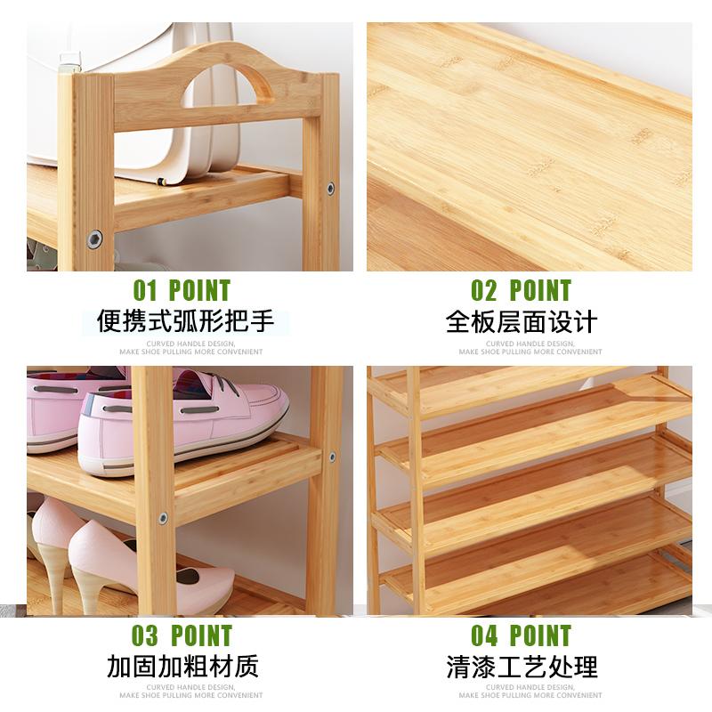 简易鞋架子多层家用门口鞋柜收纳经济型实木置物架学生宿舍省空间