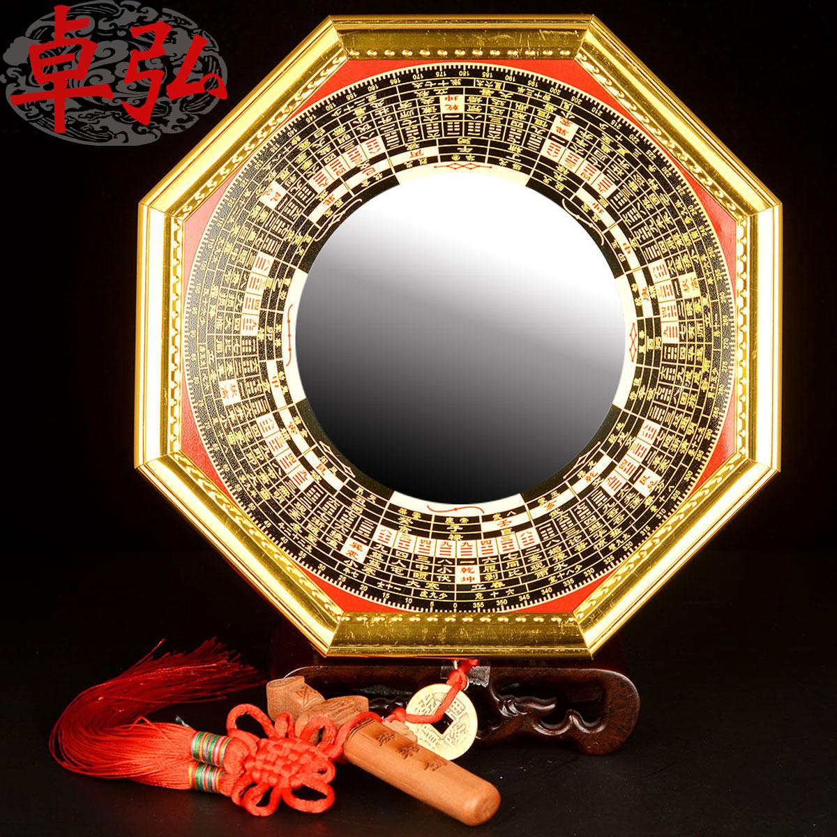 卓弘  八卦鏡鎮宅家用門口吸財擋煞凸凹面鏡太極家用風水鏡擺件