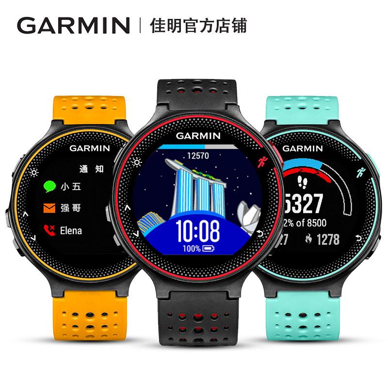 Garmin佳明Forerunner235心率GPS跑步智能多功能运动支付手表旗舰