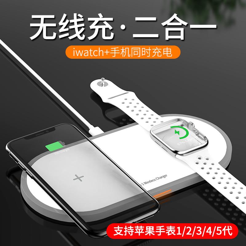 適用蘋果手錶充電器iwatch5/4/3/2/1磁吸式無線快充applewatch代便攜底座線支架iPhone手機原裝座充電二合一