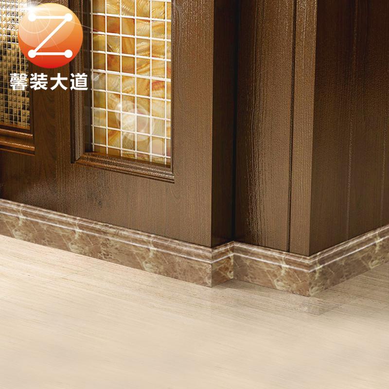 欧式仿大理石踢脚线客厅瓷砖地脚线石塑贴脚线包边墙贴防水波导线