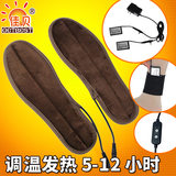 Pui electric heating insoles insoles rechargeable lithium battery electric heating warm feet warm treasure electric heating in winter can walk for men and women