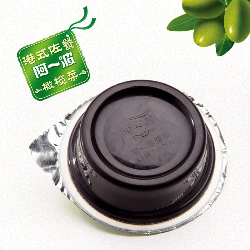 阿一波酱菜橄榄菜即开即食 福建特产下饭菜105克营养健康