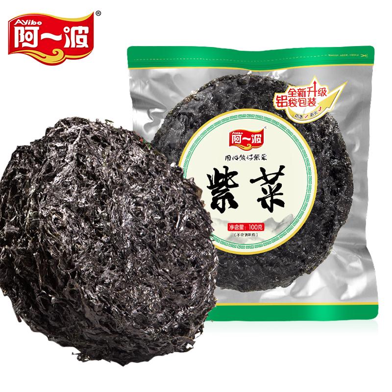 【第二份9.9】阿一波头水纯紫菜100g