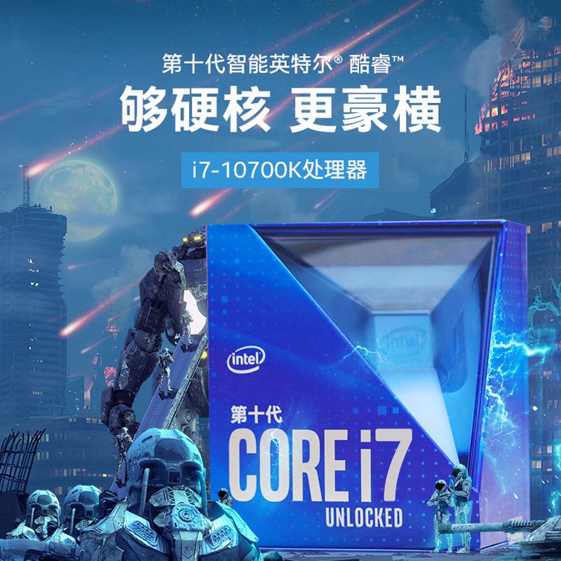 高配水冷游戏电竞 diy 吃鸡台式电脑主机组装整机 i5 10700K i79700k