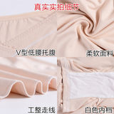 Pregnant women's flat angle safety anti-lighting boxer modal modal thin cotton file free wearing underwear late pregnancy postpartum