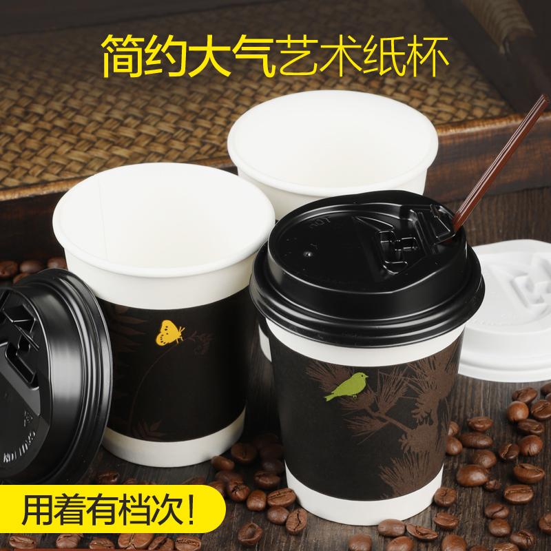 8盎司一次性紙杯 黑色小鳥加厚奶茶熱飲杯子 咖啡紙杯250ml 100只