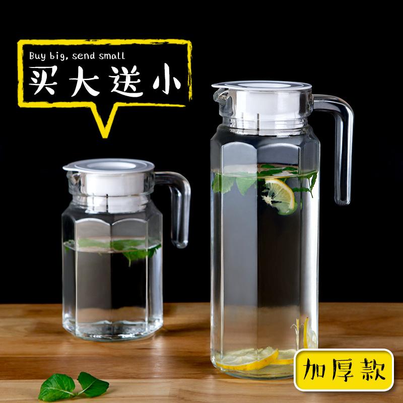 冷水壶玻璃凉水壶瓶大容量泡茶壶防爆家用耐热高温凉白开水杯套装