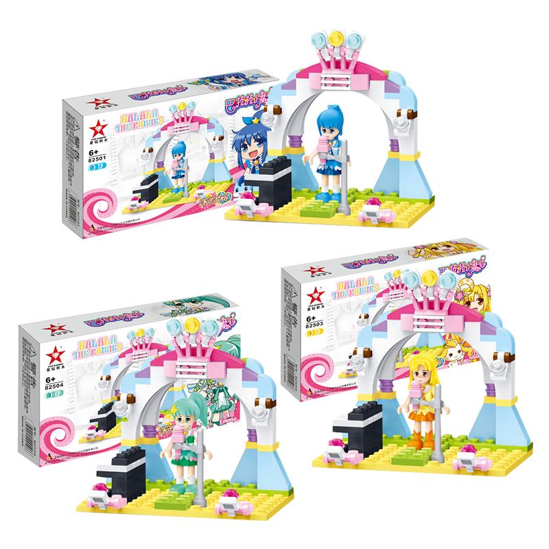 星钻积木 巴拉拉小魔仙花仙子城堡拼装玩具拼插积木摆件女孩玩具