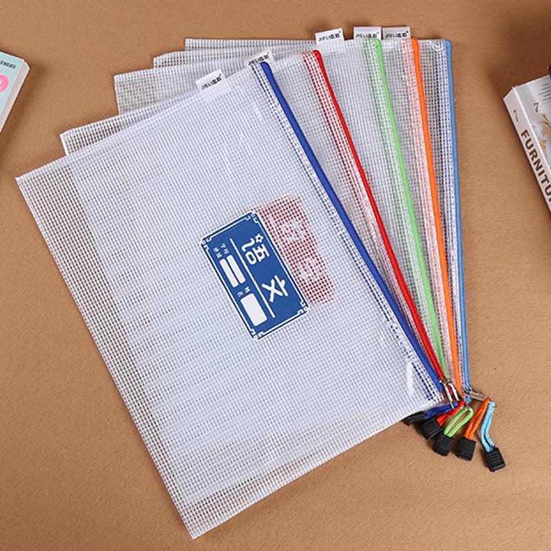 文件袋  初中小手提整理书袋大容量简约 PVC 杰利 a4 试卷科目类目分类拉链袋加厚透明网格袋学生作业袋