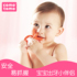 The official flagship store comotomo how can molar stick teether baby silicone boiled toy