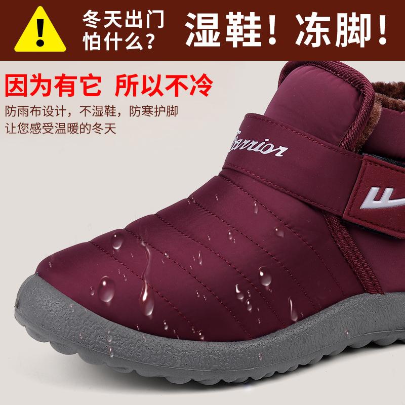 回力棉鞋女冬季加绒保暖鞋软底防滑中老年人妈妈鞋冬鞋短靴雪地靴