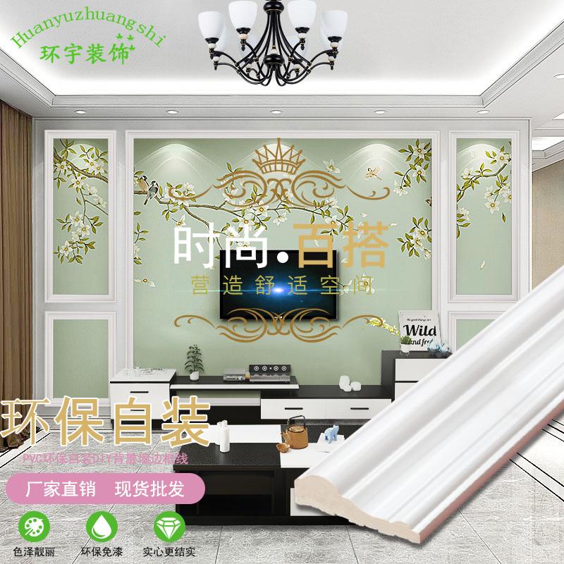 线条造型电视背景墙边框欧式装饰门套画框大理石包边白色PVC封边