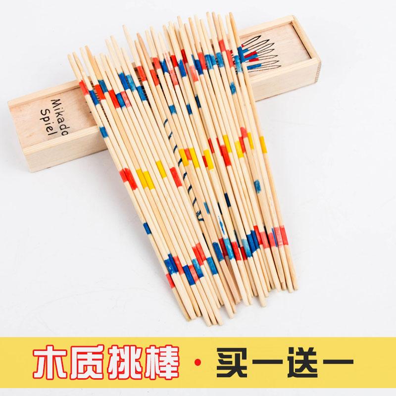 儿童益智塑料亲子游戏挑小棍挑挑棒木质80后怀旧多人互动玩具桌游