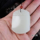 Xinyuge Hetian jade no-character white jade no-character jade peace and nothing brand jade brand