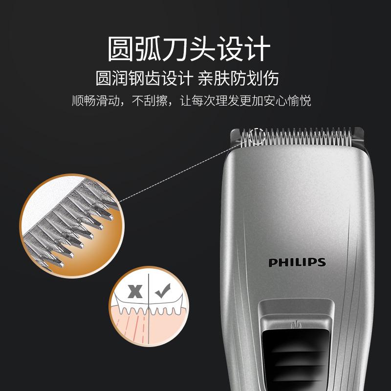 飞利浦理发器QC5130充电式电动推子大人家用剃头发推发器剪发专用