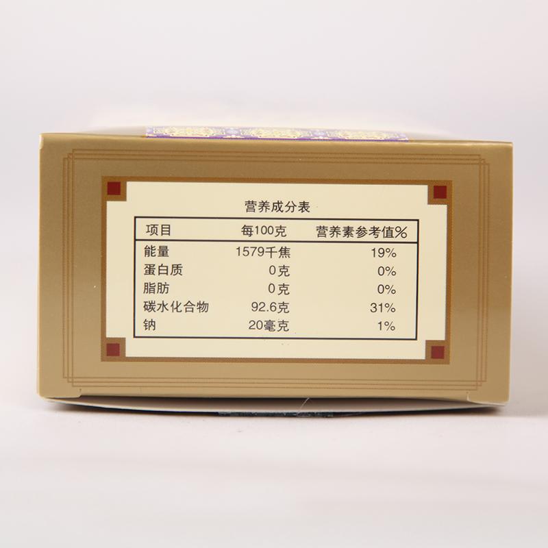 天堂牌速溶藕粉桂花莲子西湖藕粉杭州特产藕粉早餐小袋装360g*3盒
