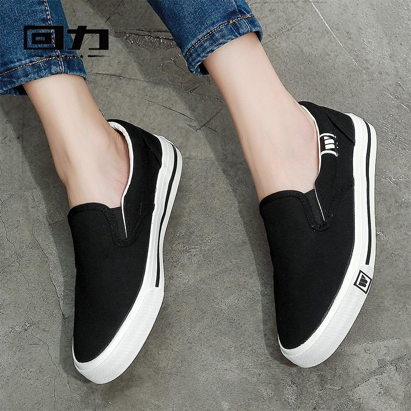 回力男鞋透气板鞋低帮休闲鞋女黑色布鞋一脚蹬懒人鞋防臭帆布鞋男