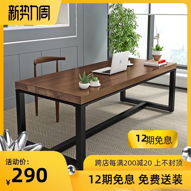 现代台式电脑桌书桌实木桌长桌