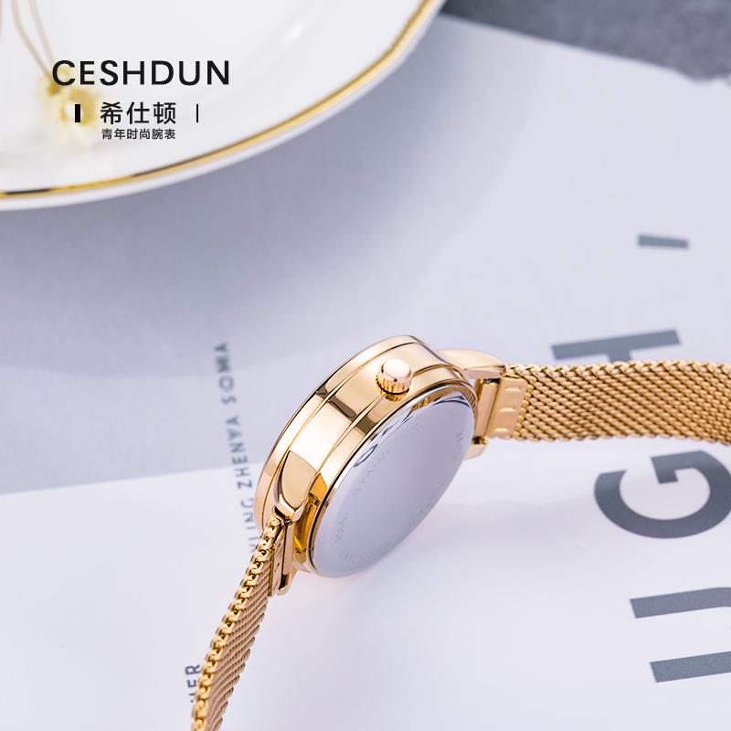 气质淡雅白色小雏菊  防水女士三针手表 浮雕 香港 CESHDUN 3D