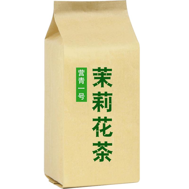 耐冲泡 100g 茉莉玉螺王 亚博国际娱乐官方网站散装袋装浓香型绿茶 新茶 2019 茉莉花茶