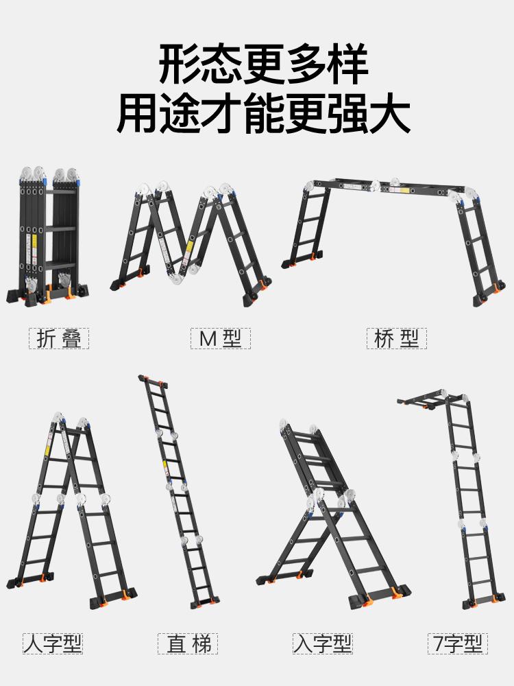 比力多功能折叠梯子铝合金加厚人字梯家用梯伸缩梯升降工程梯楼梯