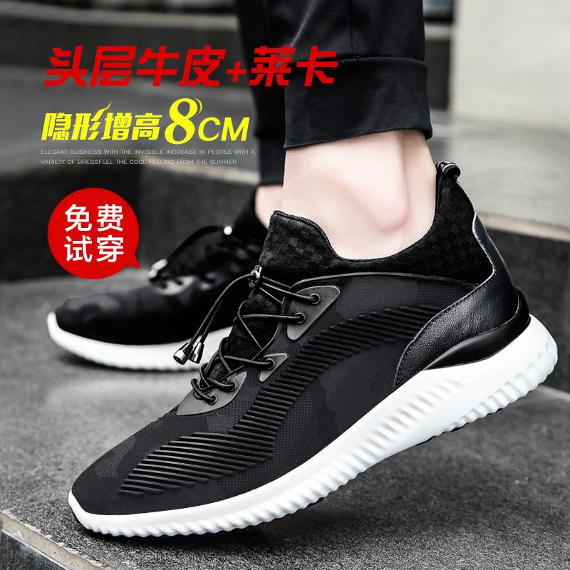冬季保暖棉鞋隐形增高鞋男10cm韩版皮鞋运动休闲内增高男鞋百搭