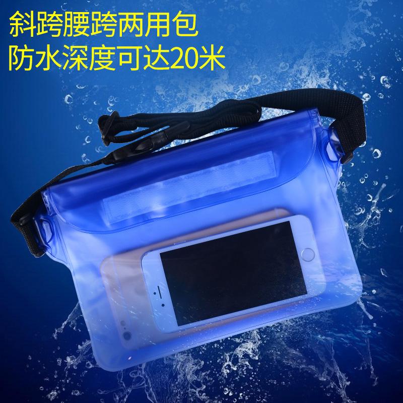 手機掛脖防水袋潛水套游泳溯溪漂流溫泉收納密封袋斜挎腰掛兩用包