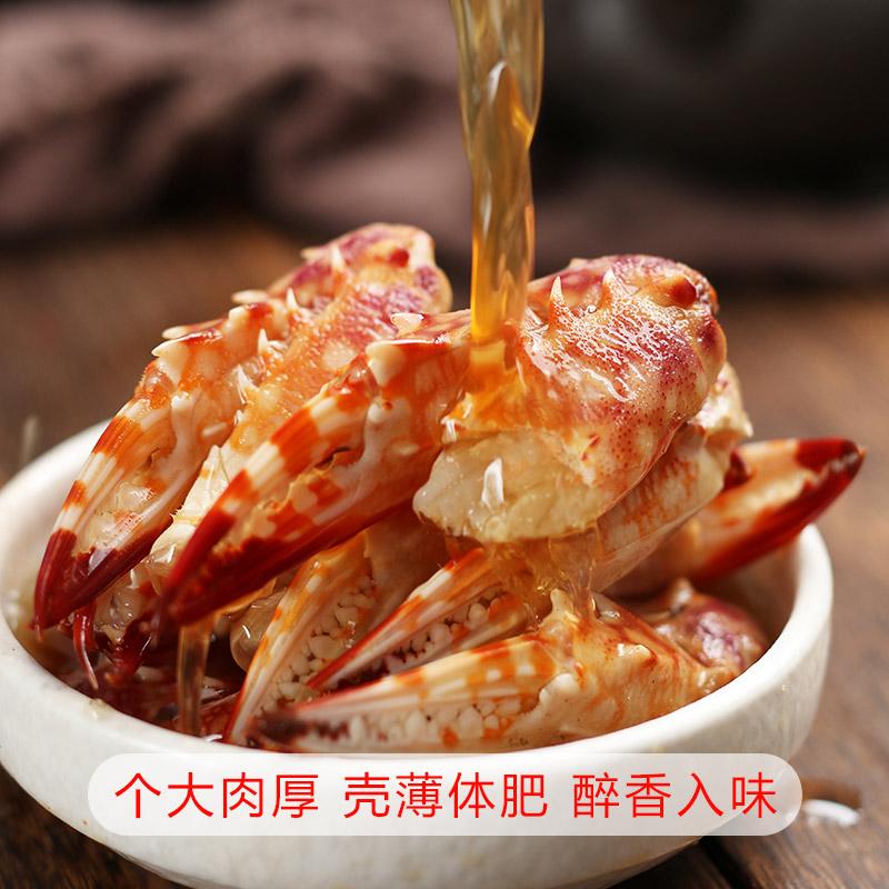 醉蟹钳大蟹脚梭子蟹脚罐装即食舟山宁波海鲜特产螃蟹类制品